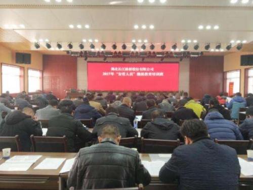 宁夏安管人员培训