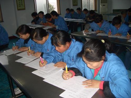 甘肃特种设备作业培训